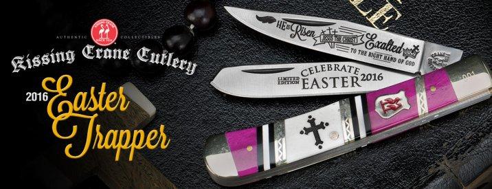 2016_Easter_Banner