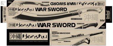UC3123-Honshu-War-Sword-Box_BW 2