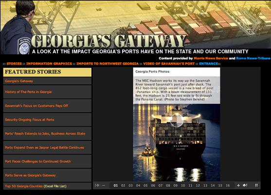 www_gagateway